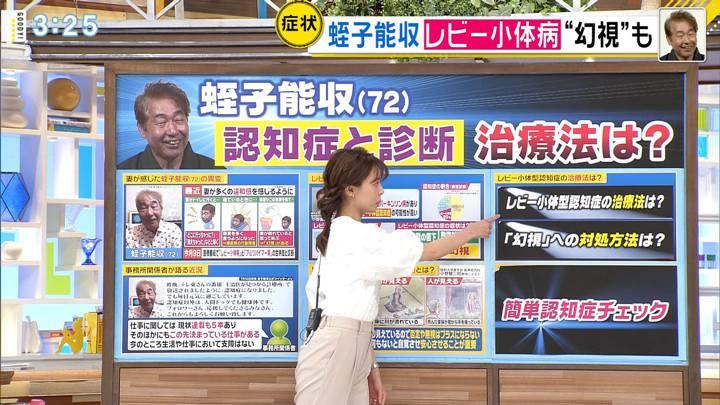 2020年07月14日宮澤智の画像09枚目