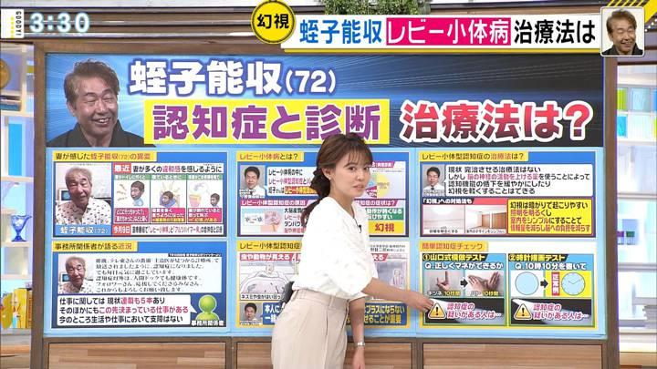 2020年07月14日宮澤智の画像11枚目