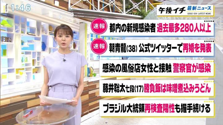 2020年07月16日宮澤智の画像02枚目