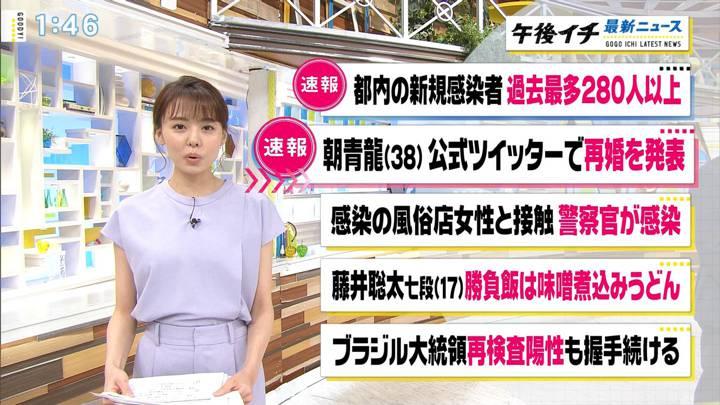 2020年07月16日宮澤智の画像04枚目