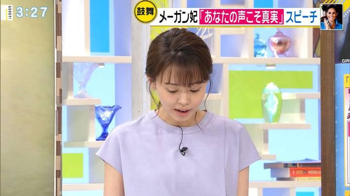 2020年07月16日宮澤智の画像09枚目