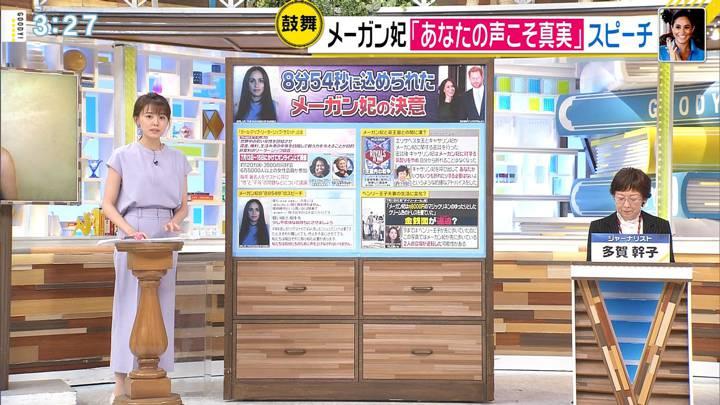 2020年07月16日宮澤智の画像10枚目