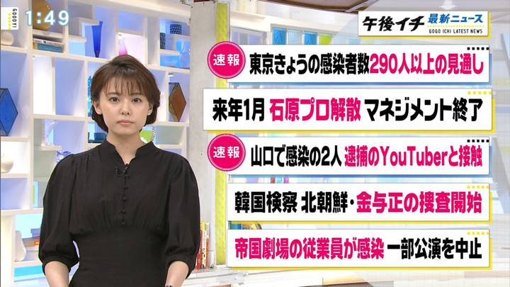 2020年07月17日宮澤智の画像03枚目