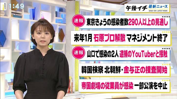2020年07月17日宮澤智の画像04枚目