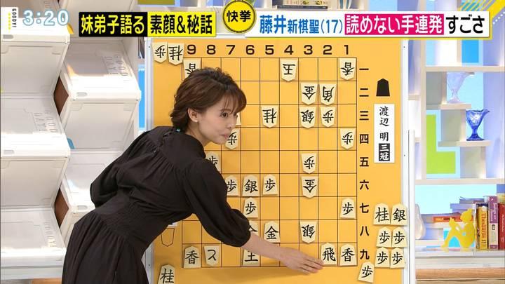 2020年07月17日宮澤智の画像11枚目