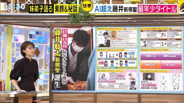 2020年07月17日宮澤智の画像14枚目
