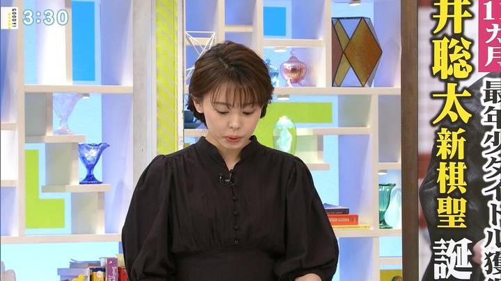 2020年07月17日宮澤智の画像16枚目
