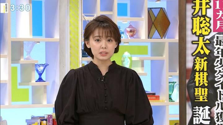 2020年07月17日宮澤智の画像17枚目