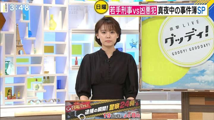 2020年07月17日宮澤智の画像18枚目