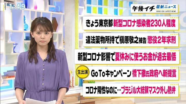 2020年07月21日宮澤智の画像04枚目