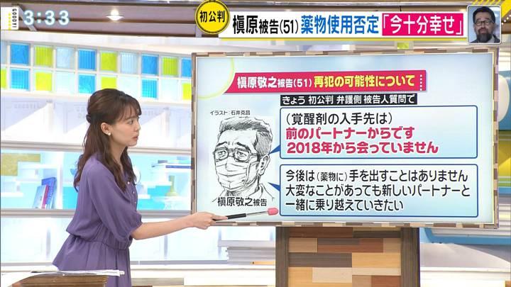 2020年07月21日宮澤智の画像09枚目