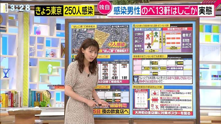 2020年07月29日宮澤智の画像11枚目
