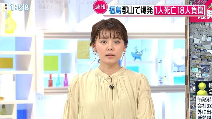 2020年07月30日宮澤智の画像08枚目