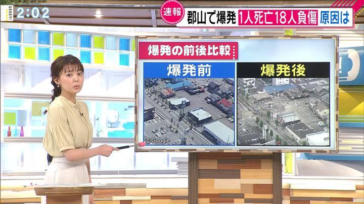 2020年07月30日宮澤智の画像15枚目