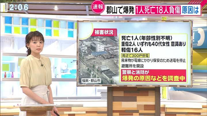 2020年07月30日宮澤智の画像16枚目