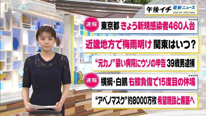 2020年07月31日宮澤智の画像03枚目