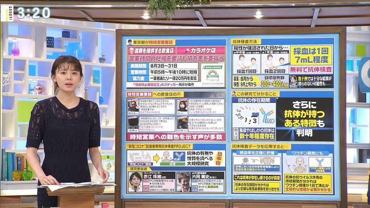 2020年07月31日宮澤智の画像06枚目