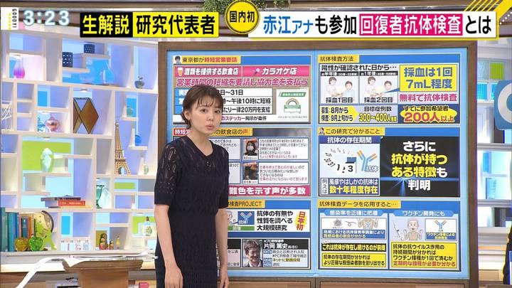 2020年07月31日宮澤智の画像10枚目