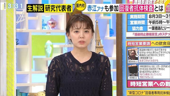 2020年07月31日宮澤智の画像12枚目