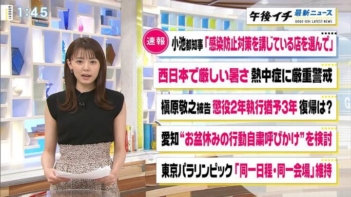 2020年08月03日宮澤智の画像02枚目