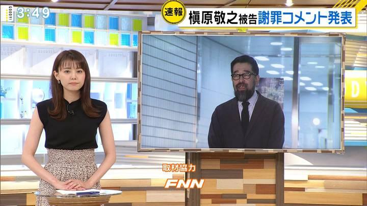 2020年08月03日宮澤智の画像13枚目