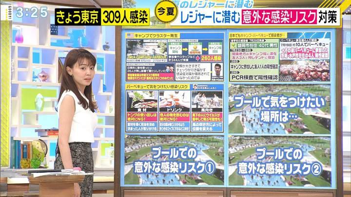 2020年08月04日宮澤智の画像10枚目