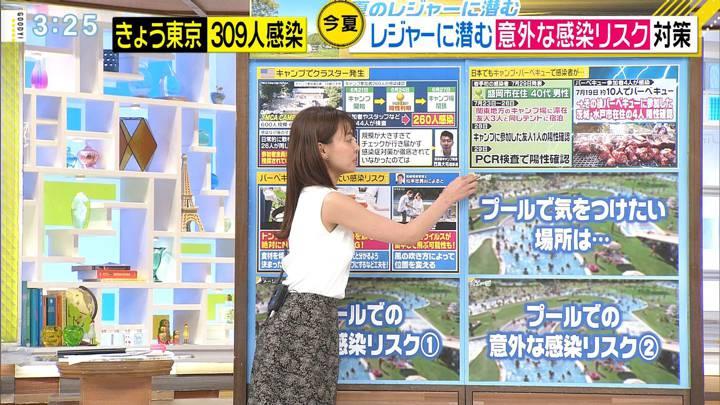 2020年08月04日宮澤智の画像11枚目