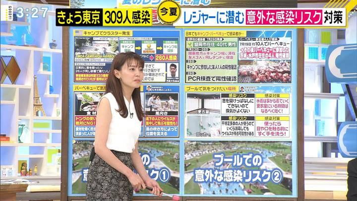 2020年08月04日宮澤智の画像12枚目