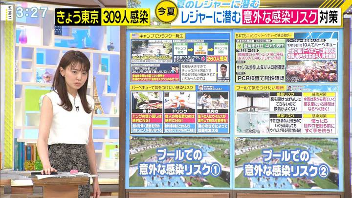 2020年08月04日宮澤智の画像13枚目