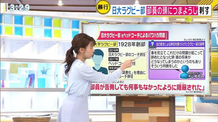 2020年08月05日宮澤智の画像09枚目