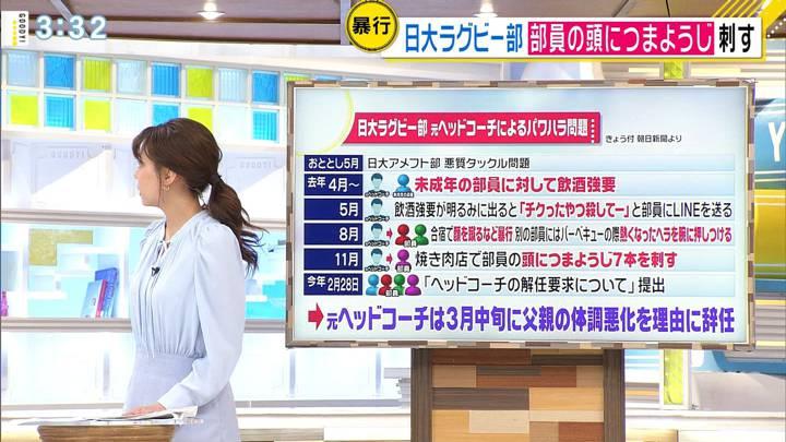2020年08月05日宮澤智の画像11枚目