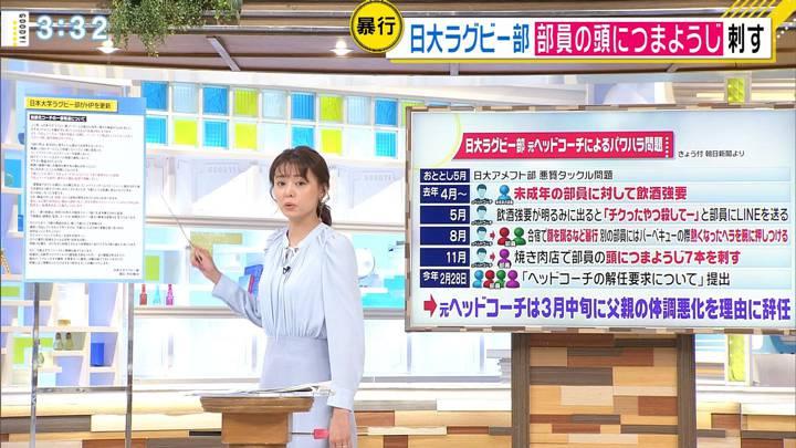 2020年08月05日宮澤智の画像12枚目