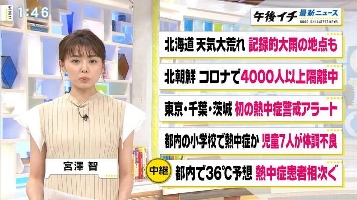 2020年08月07日宮澤智の画像02枚目