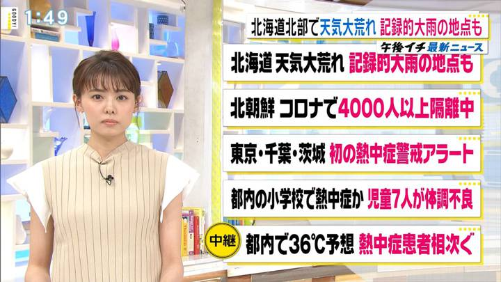 2020年08月07日宮澤智の画像04枚目