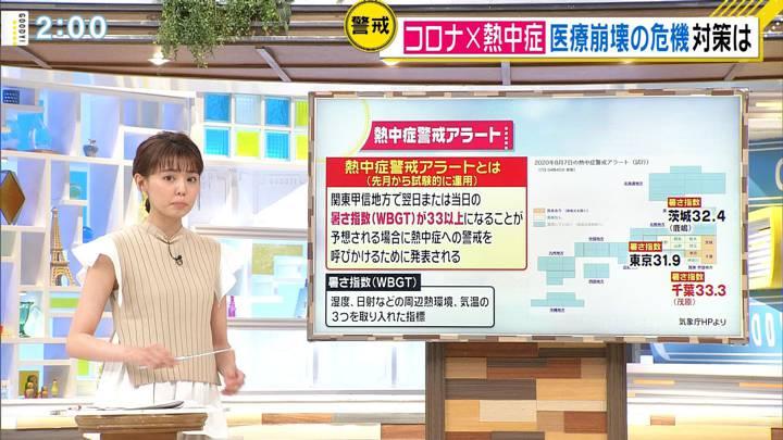2020年08月07日宮澤智の画像06枚目