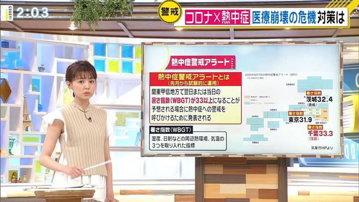 2020年08月07日宮澤智の画像09枚目
