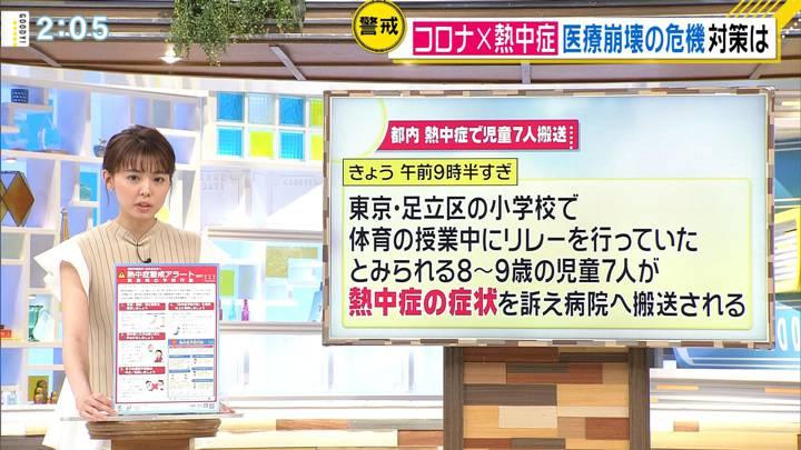 2020年08月07日宮澤智の画像10枚目