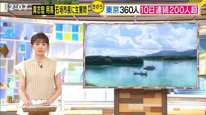 2020年08月07日宮澤智の画像11枚目