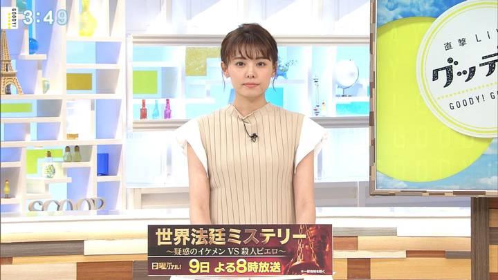 2020年08月07日宮澤智の画像12枚目