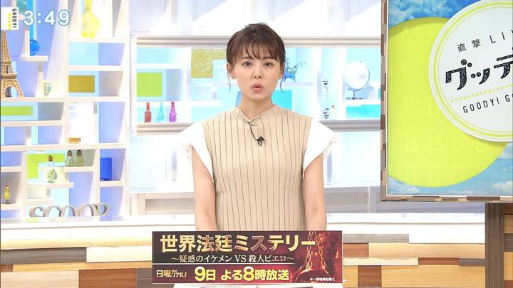 2020年08月07日宮澤智の画像13枚目