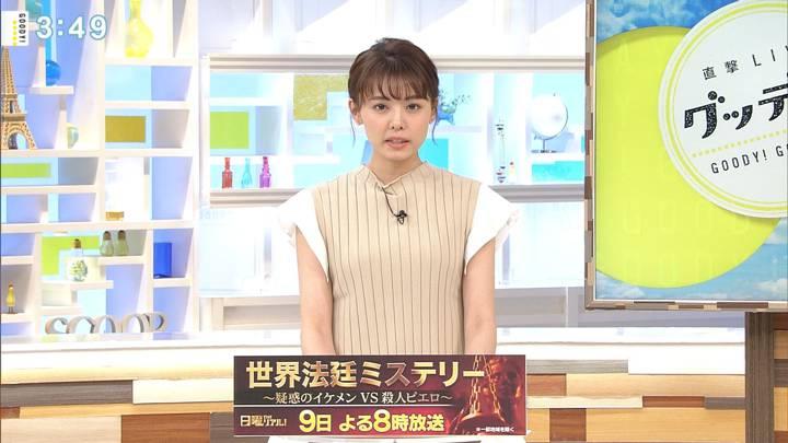 2020年08月07日宮澤智の画像14枚目