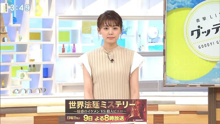 2020年08月07日宮澤智の画像15枚目