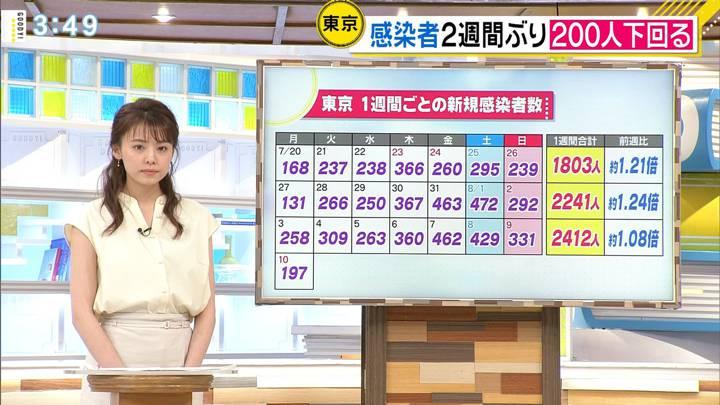 2020年08月10日宮澤智の画像11枚目