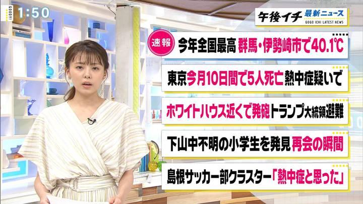 2020年08月11日宮澤智の画像04枚目
