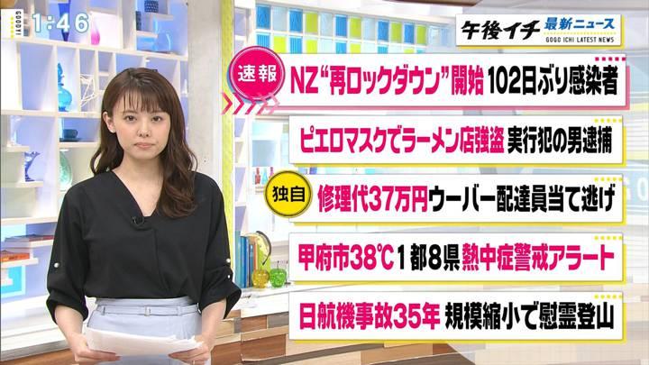 2020年08月12日宮澤智の画像03枚目