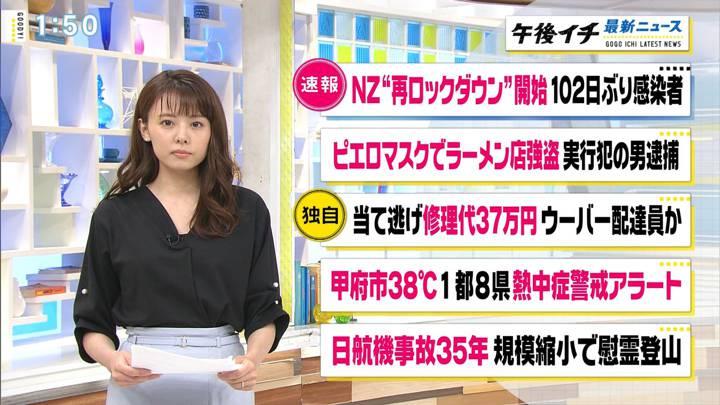 2020年08月12日宮澤智の画像04枚目
