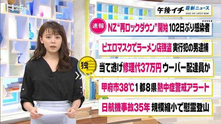 2020年08月12日宮澤智の画像06枚目