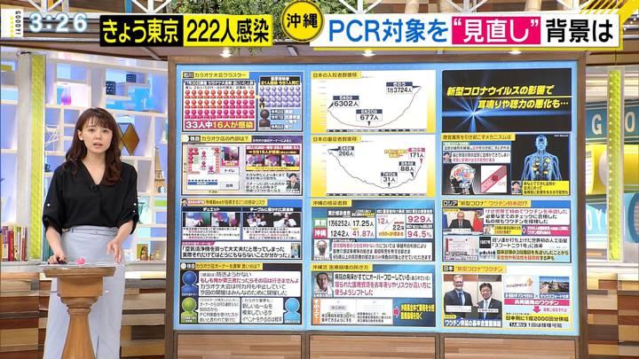 2020年08月12日宮澤智の画像09枚目