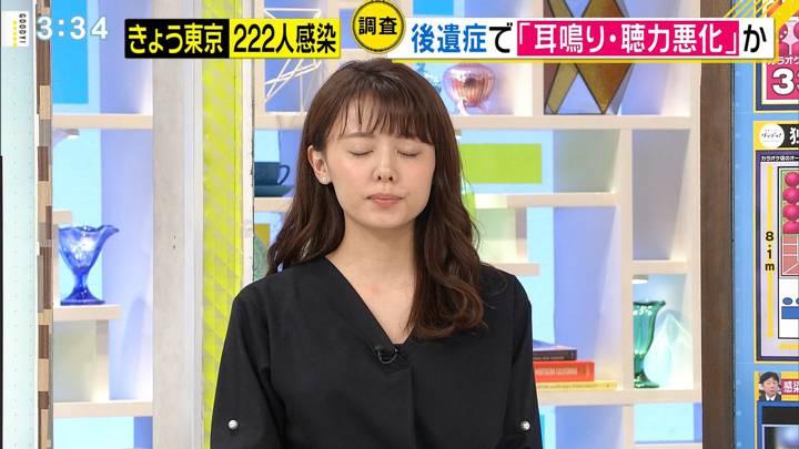 2020年08月12日宮澤智の画像12枚目