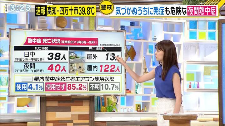 2020年08月14日宮澤智の画像10枚目